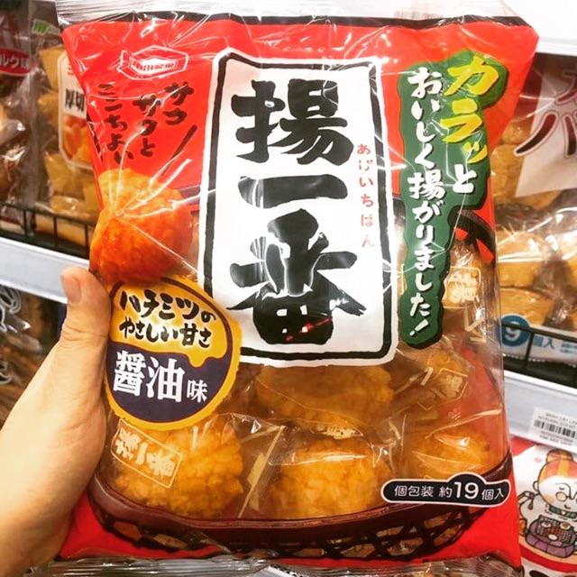 Bánh gạo nhật