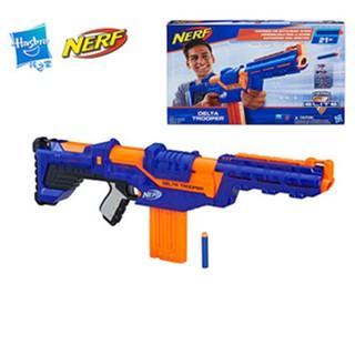 đồ chơi NERF vận động ngoài trời cho bé 114