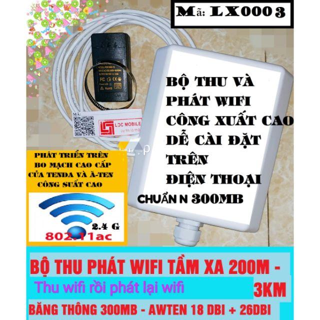 Bộ thu kích phát wifi công xuất cao ( chuẩn N 300Mb) Giá chỉ 480.000₫