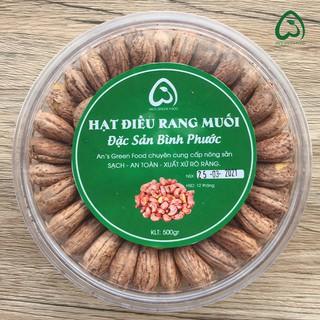 [500gr] Hạt Điều Rang Muối Bình Phước Nguyên Lụa (380 – 410 hạt/kg) – An's Green Food