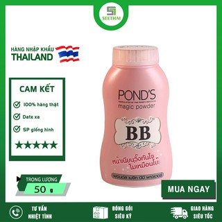 [HÀNG CHÍNH HÃNG] Phấn Phủ Kiềm Dầu Pond s BB Magic Powder Thái Lan 50g thumbnail