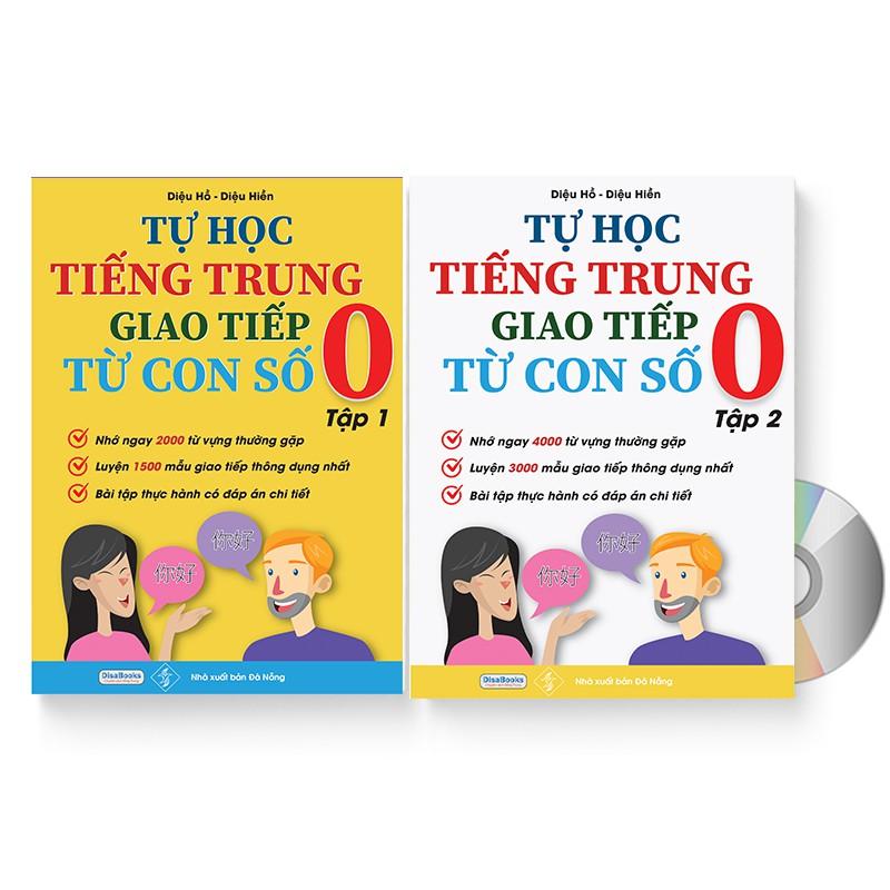 Sách - Tự Học Tiếng Trung Giao Tiếp Từ Con Số 0 Tập 1 & 2 + DVD quà tặng