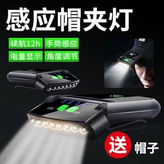 The Guardian cảm biến cá đèn pha ban đêm đánh sạc mạnh siêu sáng LED kẹp nắp ánh vành mũ1