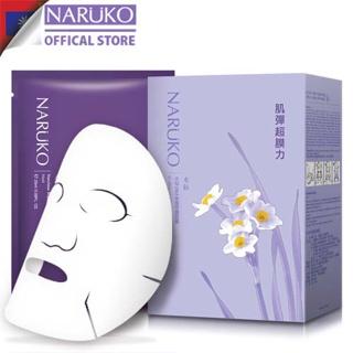 Hộp 10 miếng mặt nạ phục hồi Naruko Narcissus Repairing Mask - Hoa Thủy Tiên (Bản Đài) 25ml/miếng