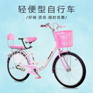 xe đạp gấp trẻ emxe đạp người lớn phụ nữ xe đạp nam và nữ bố mẹ -trẻ em nhẹ học sinh kiểu cũ phụ nữ di chuyển đi làm 24
