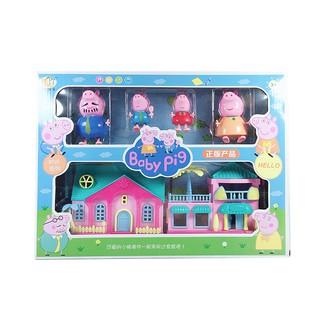 MÓN ĐỒ CHƠI – Nhà Lợn Peppa Pig C1509- Giúp Bé Phát Triển Các Giác Quan