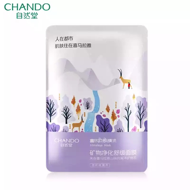 Chando - Mặt nạ Khoáng chất Himalaya