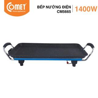 Bếp nướng điện không khói COMET - CM5665 thumbnail