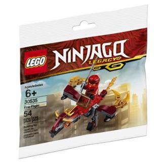 Lego Ninjago 30535 – Fire Dragon polybag – Bộ xếp hình Lego Ninja cưỡi rồng mini