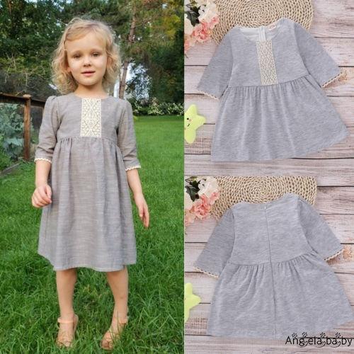 Bộ đầm dạ hội sang trọng cho bé gái