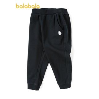 Quần dài Balabala dành cho bé gái - 210832021029000 thumbnail