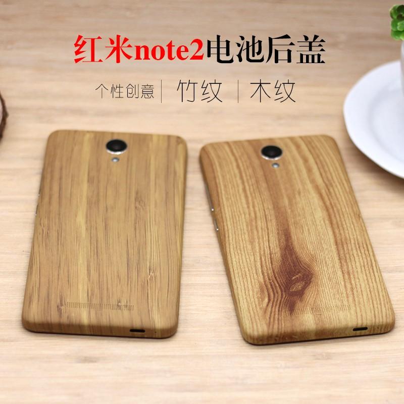 Xiaomi Redmi Note 2 - Nắp Nhựa Vân Gỗ