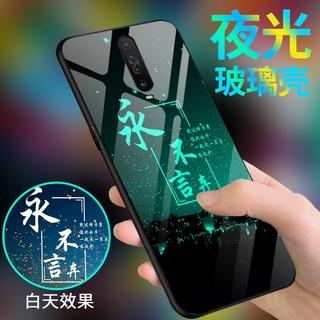 Ốp Điện Thoại Silicon Mặt Kính Dạ Quang Cho Red Mi k30 Xiaomi k30 Silicone