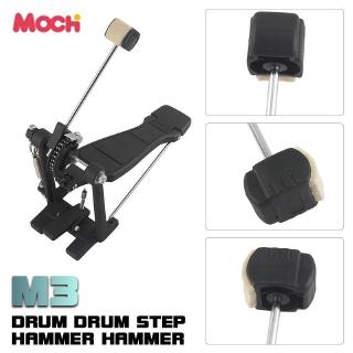 M0C Stainless Steel Drum Pedal Beater Stylish Drum Stick Drum Hammer Handle Percussion Instrument