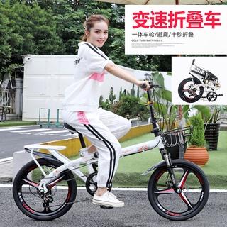Xe đạp gấp Suhuang dành cho nam và nữ dành cho người lớn tốc độ thay đổi phanh bướm di động nhỏ 16 inch 20 inch xe đạp h