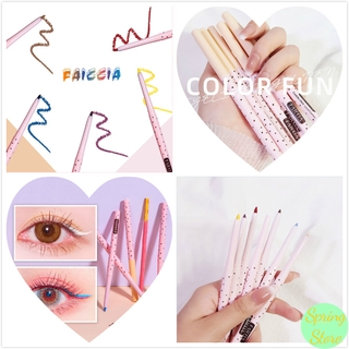Small Biscuit Color New Waterproof and Long-lasting Non-smudge Novice Thin Eyeliner