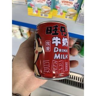 Sữa Drink Milk [ Trung Quốc ] 245ml