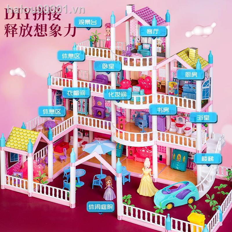 children's toys❂๑Nhà chơi cho trẻ em lắp ráp nhà búp bê biệt thự búp bê dễ thương bộ công chúa lâu đài mô phỏng ngôi nhà cô gái đồ chơi