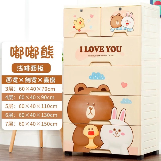 Tủ nhựa size to 5 tầng (60*40*110cm)
