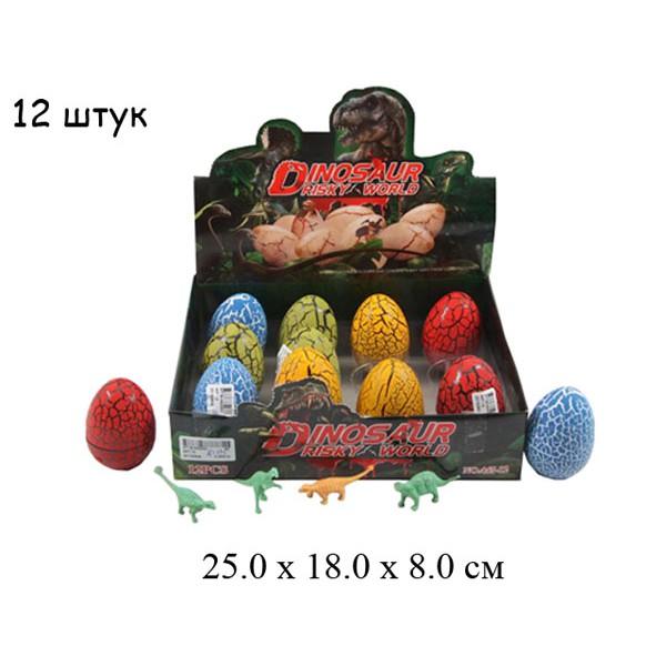 Hộp 12 trứng khủng long (Loại nhỏ)
