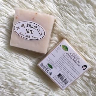 (HCM) Xà phòng gạo Jam Rice Milk Soap Thái Lan (soap gạo)