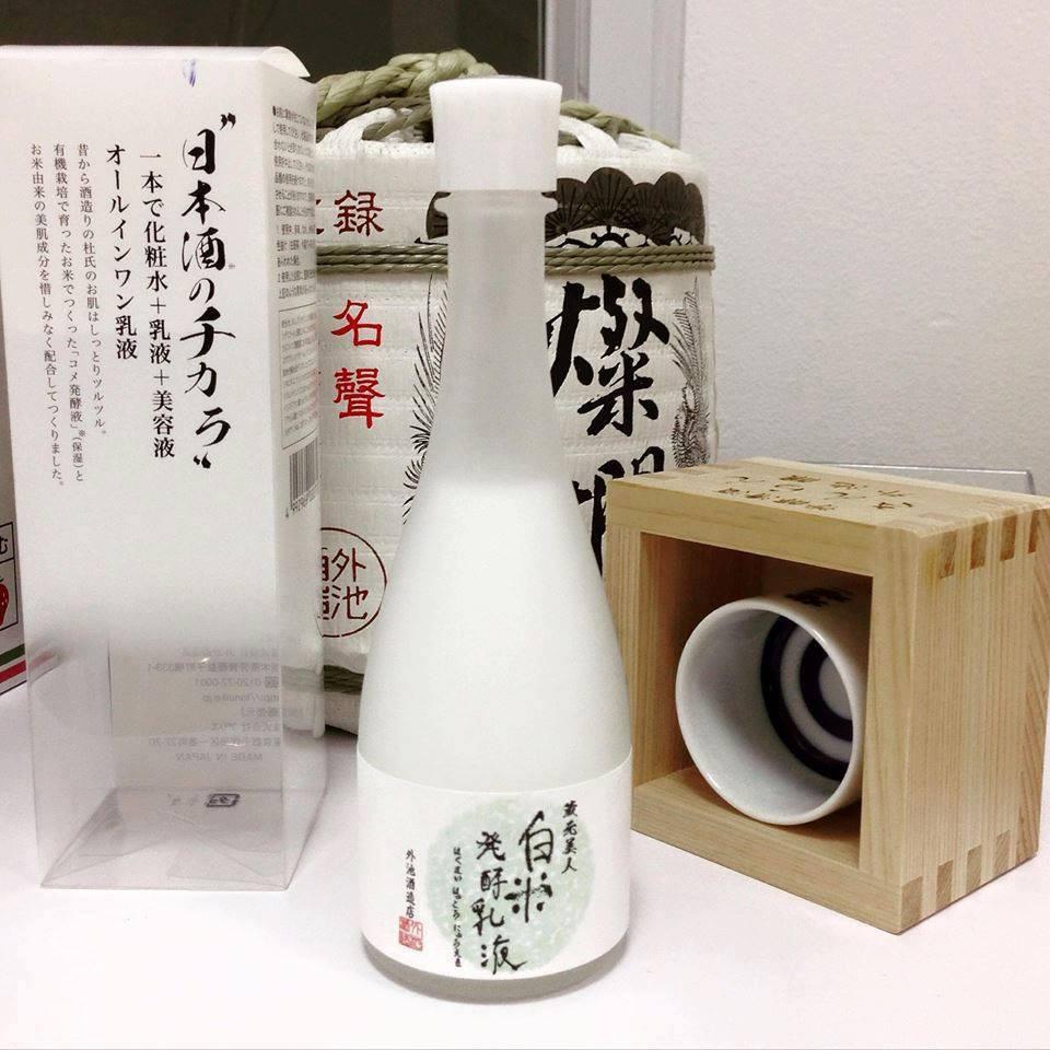 Nước thần dưỡng da Kuramoto Bijin Sake Lotion - Nhật Bản nội địa