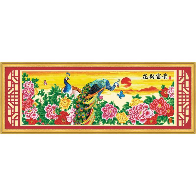 Vinh Hoa Phú Quý (Vải In Sẵn 100%) - 3262628 , 635564750 , 322_635564750 , 581000 , Vinh-Hoa-Phu-Quy-Vai-In-San-100Phan-Tram-322_635564750 , shopee.vn , Vinh Hoa Phú Quý (Vải In Sẵn 100%)