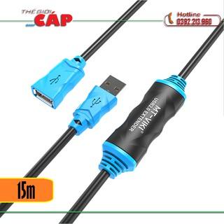 Cáp nối dài USB 15m Có IC khuếch đại tín hiệu VIKI thumbnail