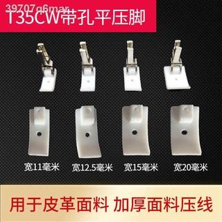 Phụ kiện máy may công nghiệp Xe phẳng tính Chân thông minh vịt bông mở rộng T35CW thumbnail