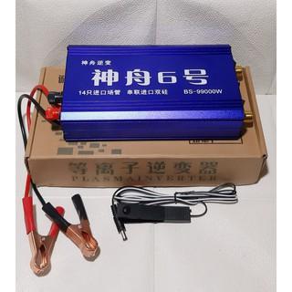 máy sạc điện tử băm sung 14fet Bs 99000w