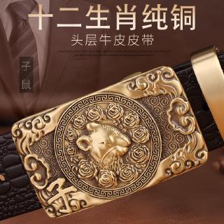 Thắt Lưng Da Bò Handmade Cao Cấp Thời Trang Dành Cho Nam