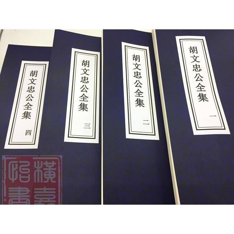 Sổ Ghi Chú Hu - World - 22210901 , 4114126884 , 322_4114126884 , 1761000 , So-Ghi-Chu-Hu-World-322_4114126884 , shopee.vn , Sổ Ghi Chú Hu - World
