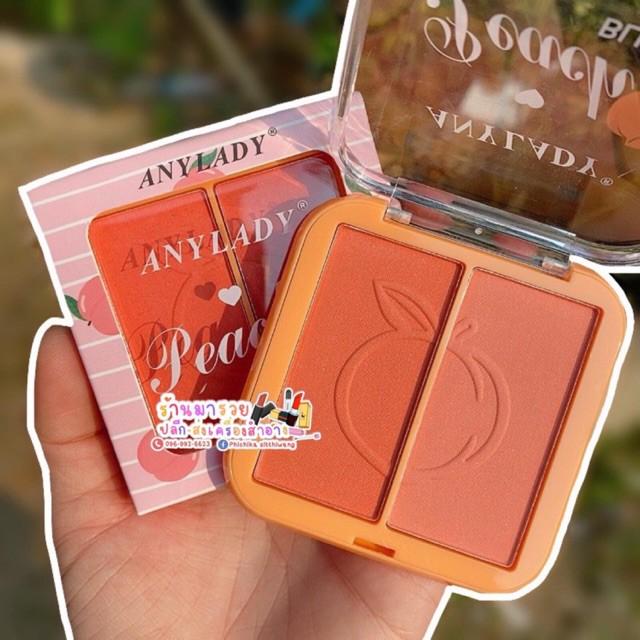 ❤️ Phấn Má Hồng 2 Ô Trái Đào Minfei/ AnyLady Peach Blusher Siêu Dễ Thương❤️-Z10-K9T4