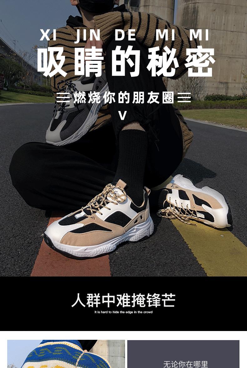 Giày Thể Thao Cổ Thấp Thời Trang Năng Động