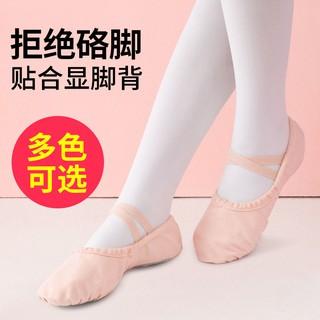 giày khiêu vũ trẻ em nữ giày tập ba lê đế mềm, giày vuốt mèo trẻ em, giày khiêu vũ cho bé gái, giày yoga
