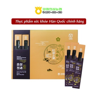 [Chính hãng] Hồng sâm tẩm mật ong Hàn Quốc 6 năm tuổi - Hộp 8 củ 300g thumbnail