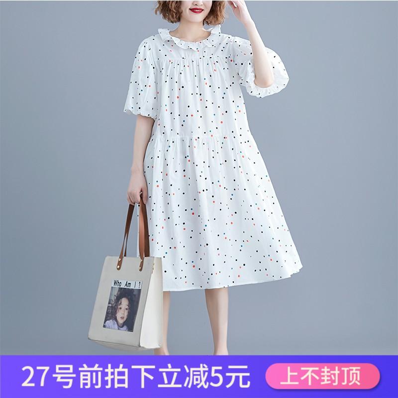 G267 Đầm big size họa tiết chấm bi kiểu dáng trẻ trung
