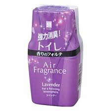 Hộp thơm phòng Lavender
