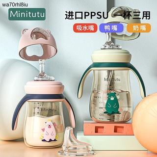 Baby pipette cup PPSU anti-fall, anti-rỉ và chống nghẹt thở thumbnail
