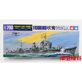 Mô Hình Tàu Tuyết 31401 1 / 700