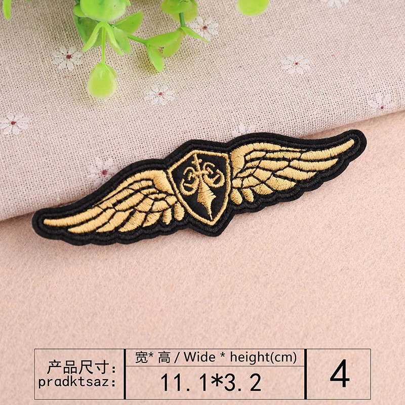 Wings Sew On Iron On Patch Badge Jacket Jeans Clothes Fabric Applique DIY