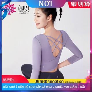 ▤Yoga bộ đồ thể thao phù hợp với phụ nữ Mùa xuân và thu quần áo dục ba phần tư phong cách mới đệm ngực, khí chất trở lại