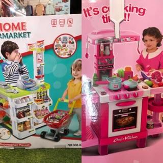 Bộ bếp nấu ăn và bộ siêu thị cỡ đại cho bé