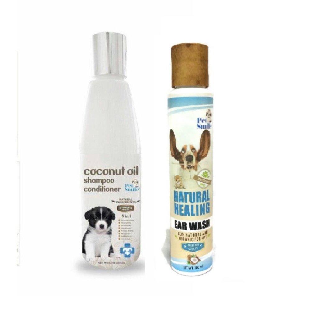 Pet Smile, แชมพูสุนัข, สูตรน้ำมันมะพร้าวผสมคอนดิชันเนอร์ 250ml (1ขวด) พร้อม น้ำยาเช็ดหู สูตรสารสกัดธรรมชาติัตว์เลี้ยง Pe
