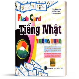 Flashcard Tiếng Nhật Thông Dụng thumbnail