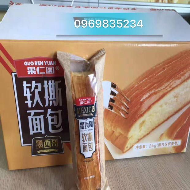 1kg bánh mỳ nướng bơ trứng mới - 22692442 , 6003952190 , 322_6003952190 , 130000 , 1kg-banh-my-nuong-bo-trung-moi-322_6003952190 , shopee.vn , 1kg bánh mỳ nướng bơ trứng mới