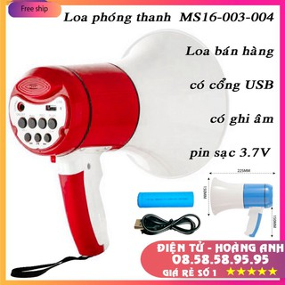Loa phóng thanh Loa bán hàng có Ghi Âm, Phát Lại Có Cổng Usb MS-16-003 – 004