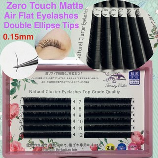 Air Flat Matte individual Grafting Eyelash Curl C D SD MD Thickness 0.15mm Zero touch Feel super soft natural Double Split Tips Ellipse Eyelashes extension individual Mink Lashes-1