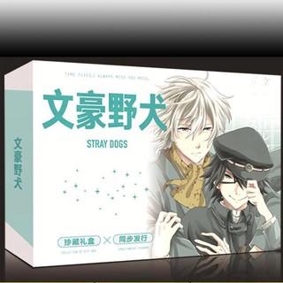 (80) Hộp quà tặng anime Bungou Stray Dogs Văn hào lưu lạc có poster postcard bookmark banner huy hiệu thiếp ảnh dán thumbnail