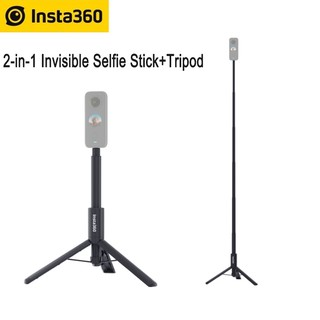 Insta360 ONE X2 Invisible Selfie Stick